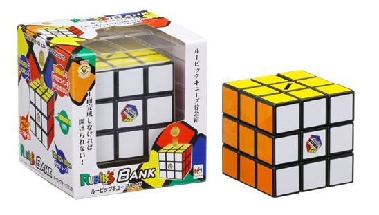 3 Alcancia cubo Rubik