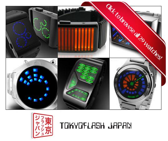 Concurso Tokyoflash