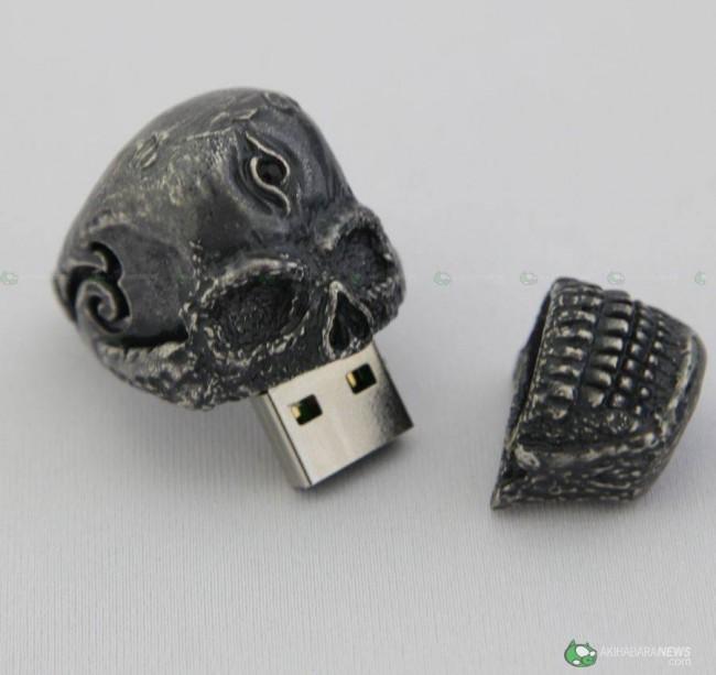 Pendrive de Calavera USB
