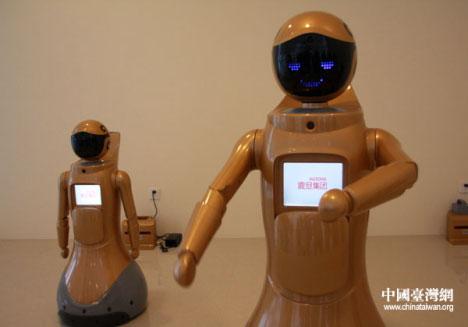 Robots que cantan y bailan 11